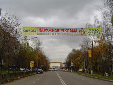 Конкурс лучшая детская поликлиника московской области